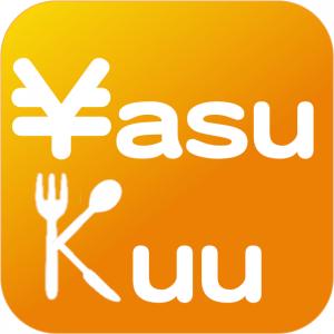 yasu kuu logo