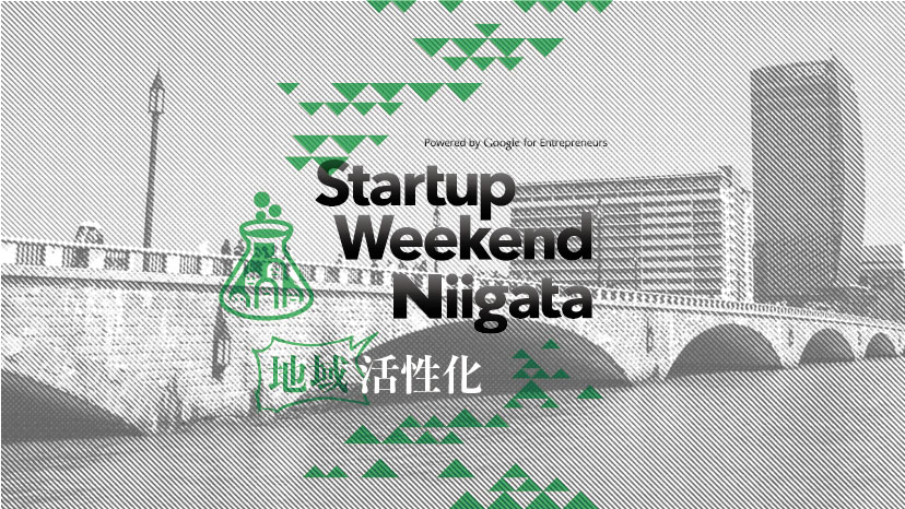 startupweekendniigata1216