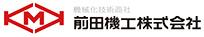 前田機工株式会社