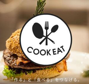 cook eat logo