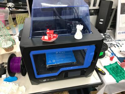 23_3D_printer