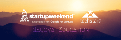 Startup Weekend 名古屋 Education 20200131