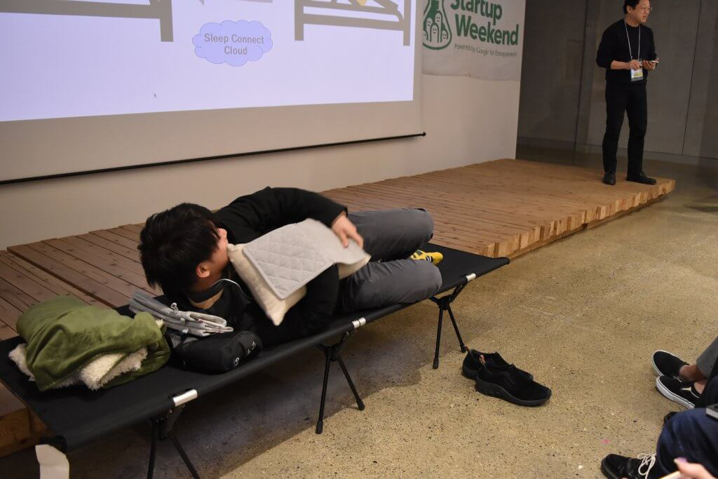Sleeptech Presentation1