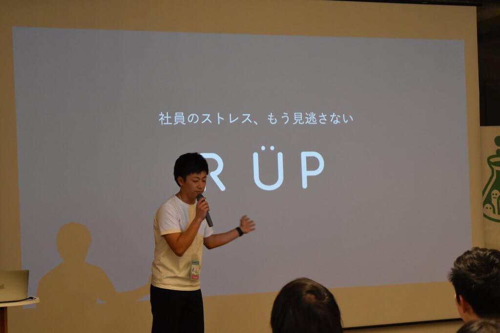 Sleeptech Presentation 2